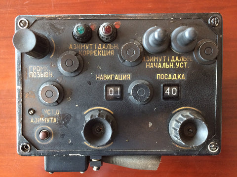 Navigation Control Panel РСБН-6С  for РОLУОТ-ОИ System, USSR, MiG-21 Fishbed