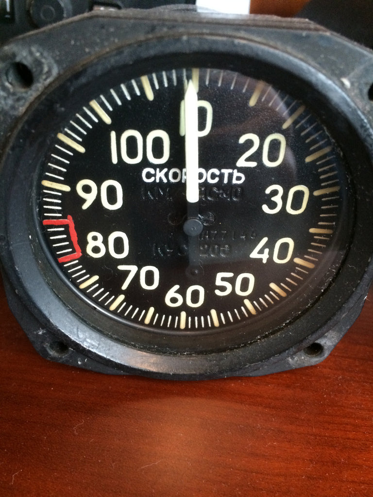 Airspeed Indicator, USSR, 0-1,200 km/h