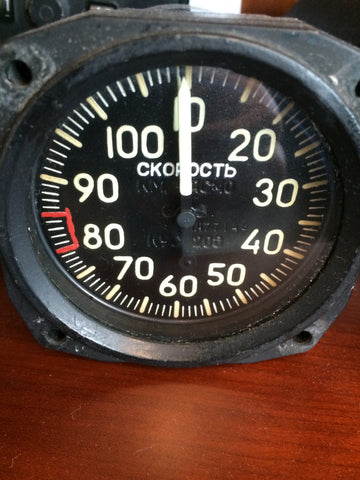 Airspeed Indicator, USSR, MiG-15 Jet Fighter, 0-1,200 km/h