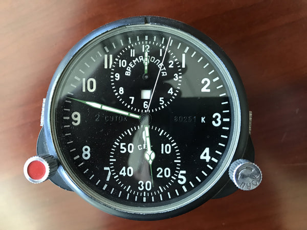 Aircraft Clock, AChS-1, USSR, Working