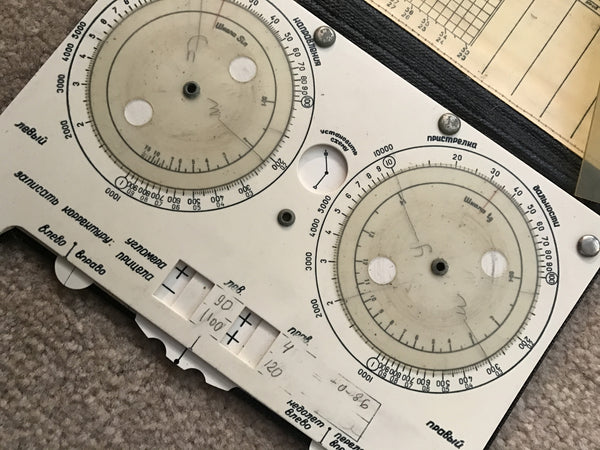Artillery Firing Calculator, USSR, 1944