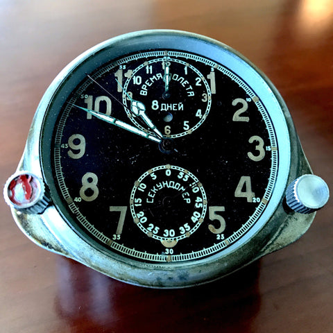 Aircraft Clock, USSR, 1940 WWII, Working