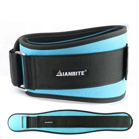 Training Fitness Weight Lifting Squat Belt Lower Back Support