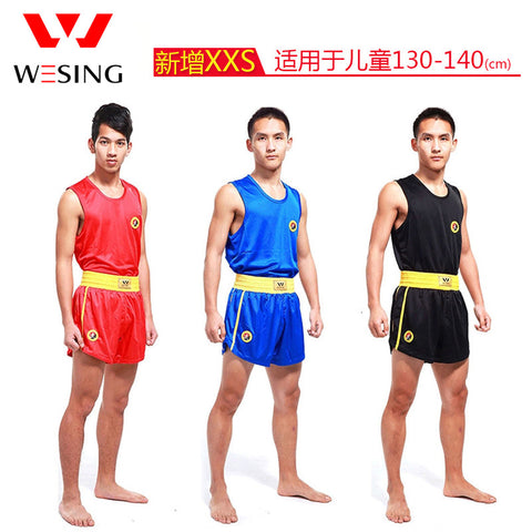 Boxing Competition Jerseys Trunks Suit