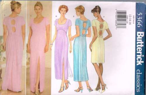 *5366 Sewing Pattern Butterick Ladies Evening Suit Wedding Bridal 12 14 16