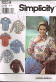 8259 Sewing Pattern Ladies Western Cowgirl Shirt in Variations 6 8 10