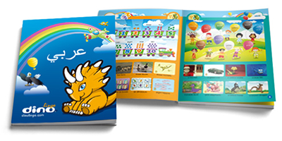 Arabic Vocabulary Book