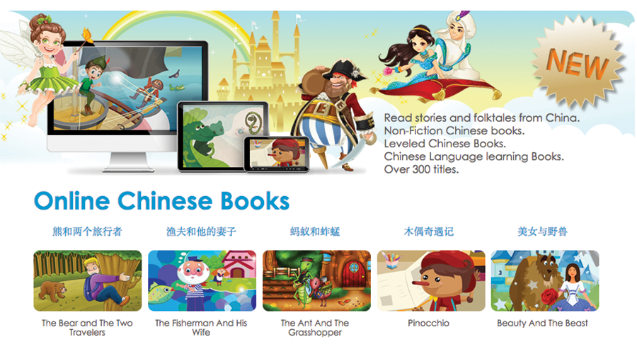 online chinese books