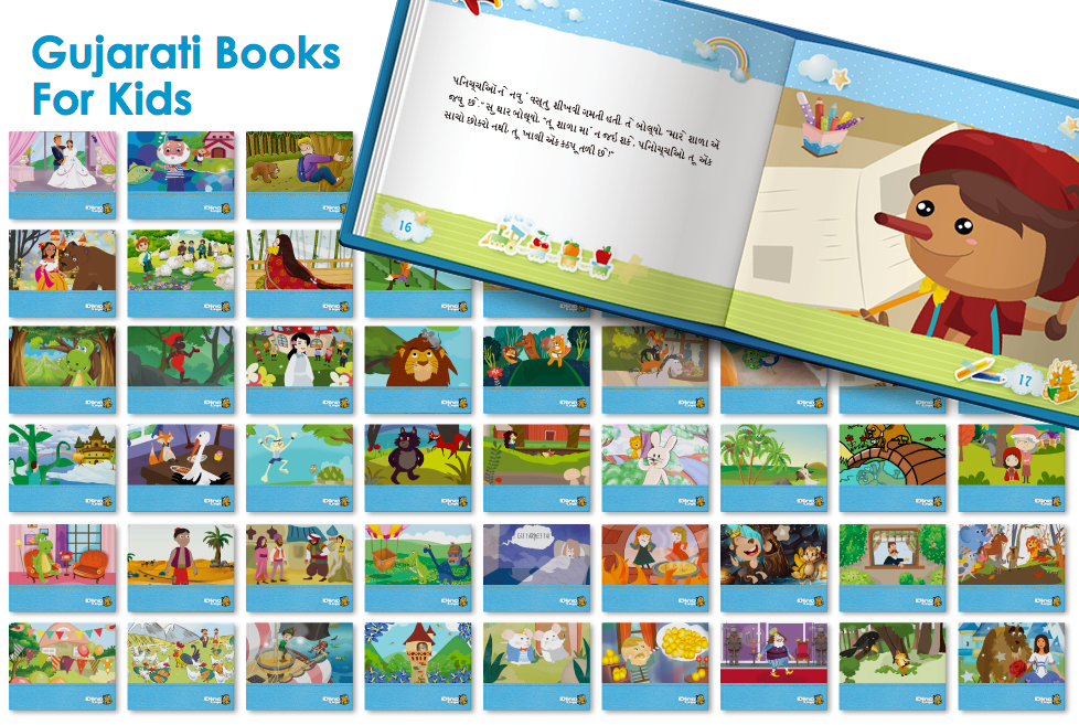 gujarati books 50 kids