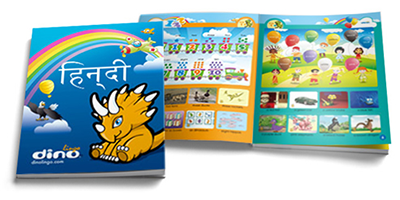 Hindi Vocabulary Book