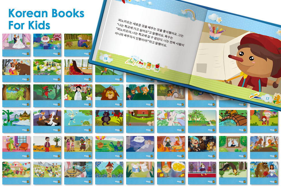 korean books 50 kids