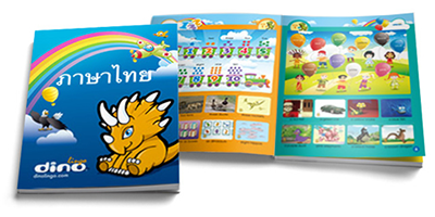 Thai Vocabulary Book