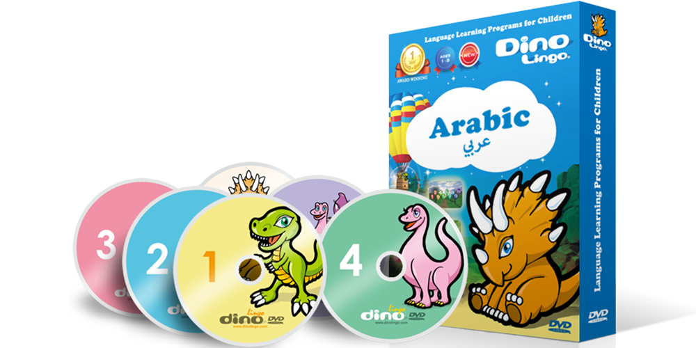 Arabic for kids DVD set - Dino Lingo Checkout