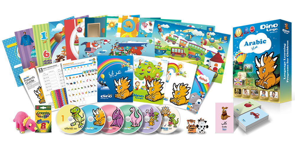Arabic for kids Deluxe set - Dino Lingo Checkout