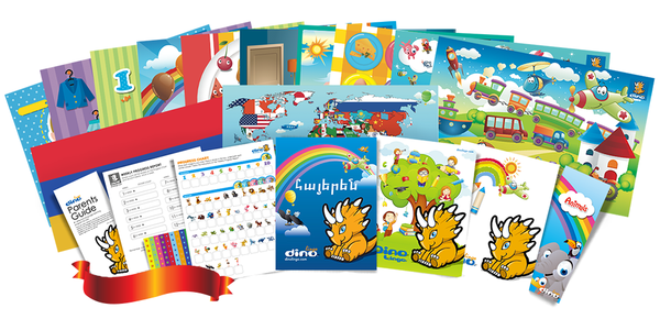 Armenian for kids Poster & Book set - Dino Lingo Checkout