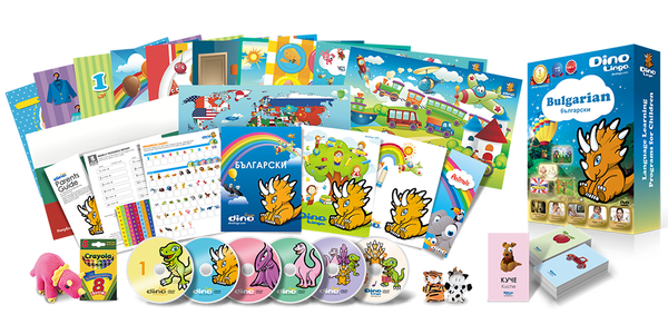 Bulgarian for kids Deluxe set - Dino Lingo Checkout
