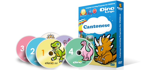 Cantonese for kids DVD set - Dino Lingo Checkout