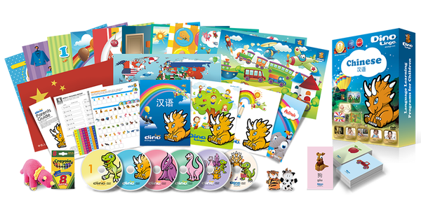 Chinese for kids Deluxe set - Dino Lingo Checkout