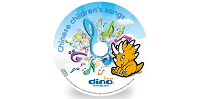 Chinese for kids Song CD - Dino Lingo Checkout