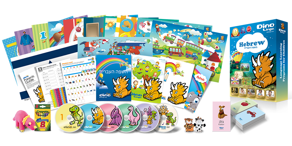 Hebrew for kids Deluxe set - Dino Lingo Checkout