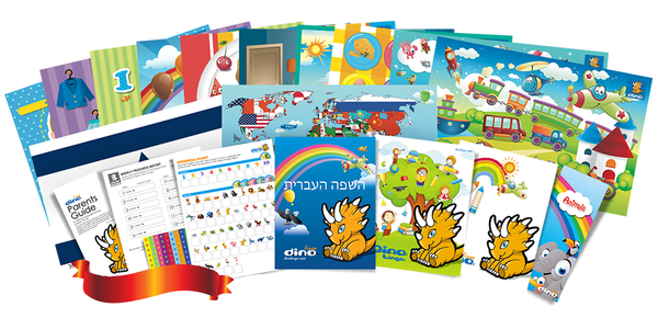 Hebrew for kids Poster & Book set - Dino Lingo Checkout