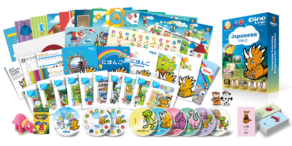 Japanese for kids Premium Set