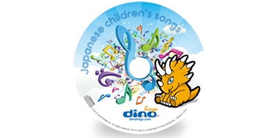 Japanese for kids Song CD - Dino Lingo Checkout