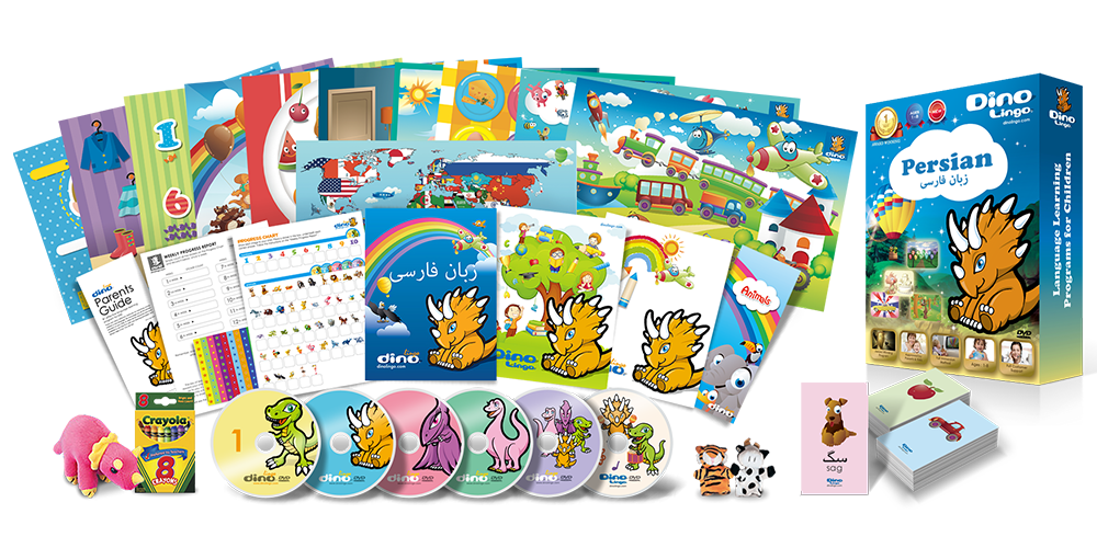 Persian for kids Deluxe set - Dino Lingo Checkout