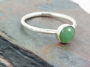 6mm Aventurine Cabachon Stacking Ring