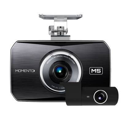 Kenwood DRV-410 - Dashboard Camera