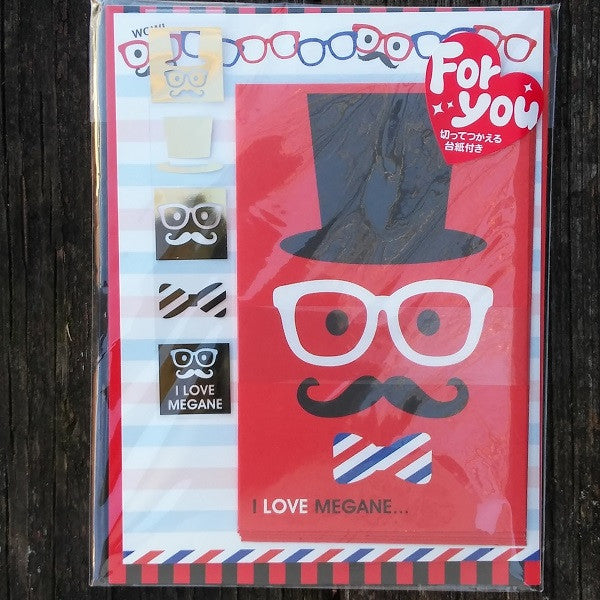 KJ02875-Kamio Japan I Love Megane Dapper Silhouette Small Letter Set with Sticker Strip