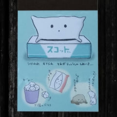 KJ10056-Kamio Japan Tissue Chan Small Memo Pad