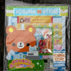 KJ45224-Kamio Japan Koguma (Bear Cub) Store 61 Piece Flake Sticker Pack