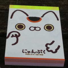 MM06801W-San-X Nyanpuku Lucky Cat Good Fortune Small Memo Pad-White
