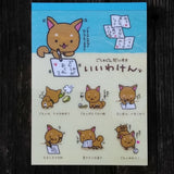 MM74301—San-X Iiwaken Excuse Dog Large Memo Pad with Bonus Sticker Sheet-Blue