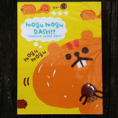QL80264-Q-Lia Japan Design Mogu Mogu Dash!! Squirrel Large Memo Pad