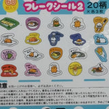 GUDE003-Sanrio Japan Gudetama (Lazy Egg) 60-Piece Flake Sticker Pack-Blue