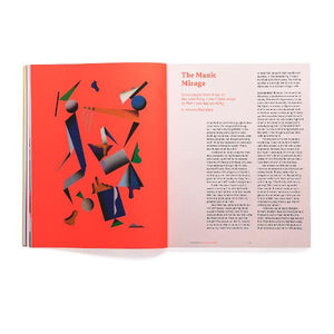 Anxy Magazine | Issue 2 Preview | The Gifted Type