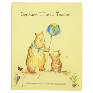 Because I Had A Teacher | Storybook | The Gifted Type
