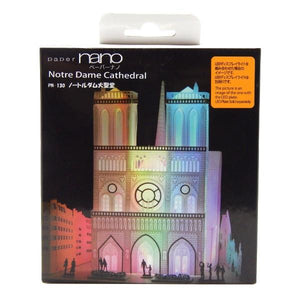 3D Paper Model Notre Dame Cathedral | The Gifted Type