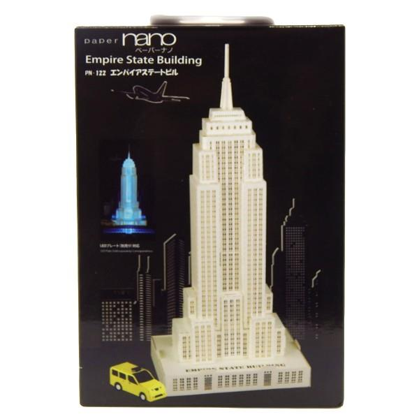 3D Paper Model Empire State Building | The Gifted Type