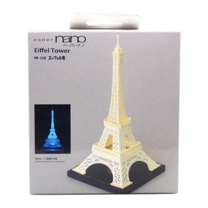 3D Paper Model Eiffel Tower | The Gifted Type