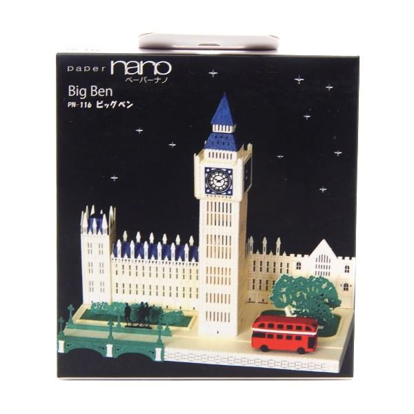 3D Paper Model Big Ben | The Gifted Type
