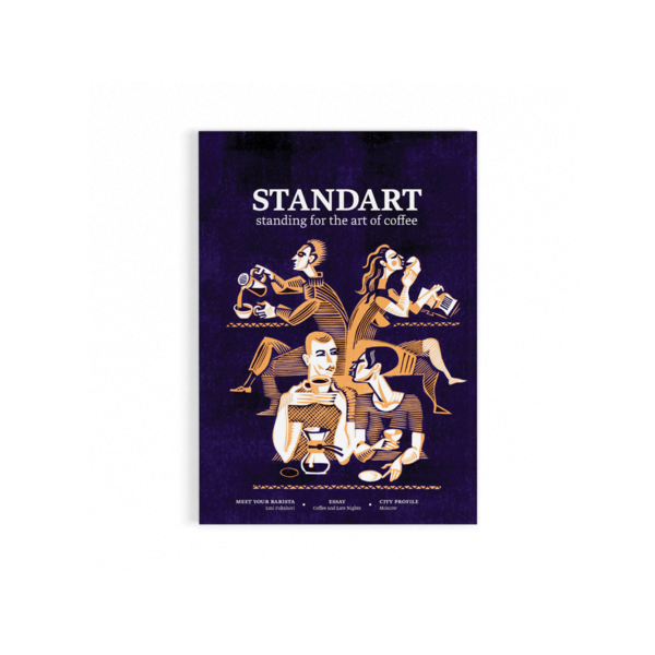 Standart - Issue 14 | The Gifted Type