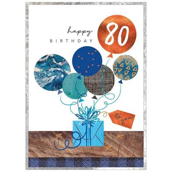 Present 80 - Greeting Card