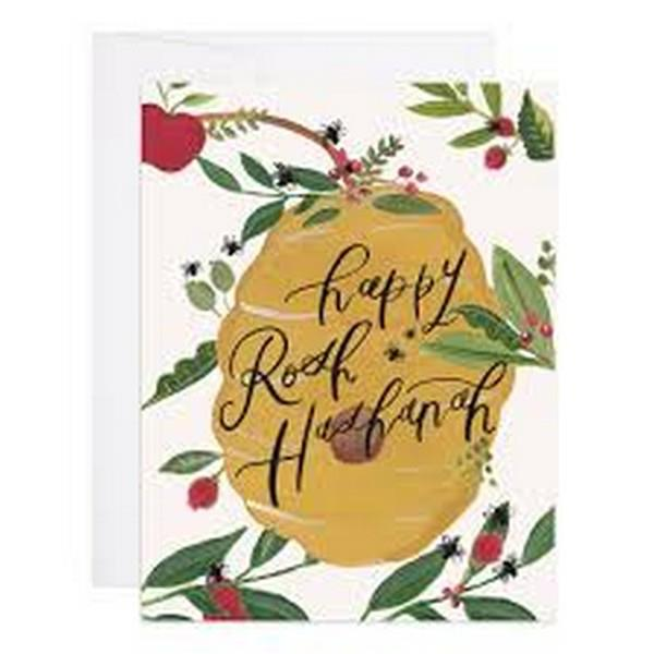 Happy Rosh Hashanah - Greeting Card