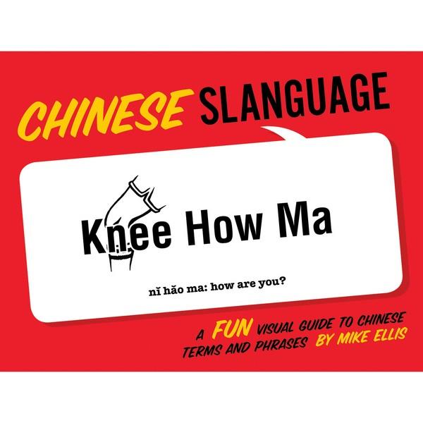 Chinese Slanguage | Travel Books | The Gifted Type