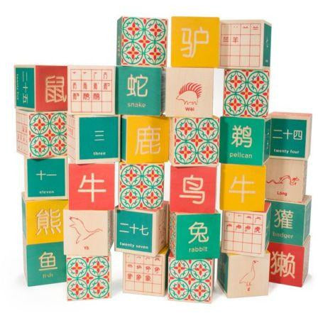 Chinese - Uncle Goose Blocks