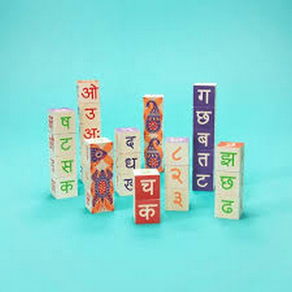 Hindi - Uncle Goose Blocks