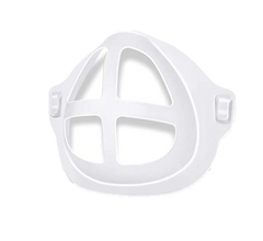 Breathe Easy 3D Mask Guard